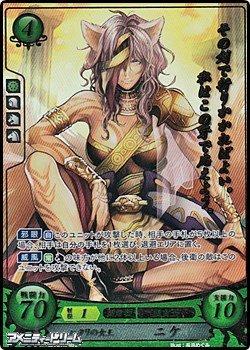 画像1: 【☆特価】【R+】ハタリの女王 ニケ