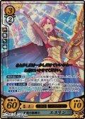 【R+】不撓の姫騎士 エスリン