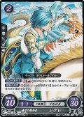 【HN】青空の散歩者 シグレ