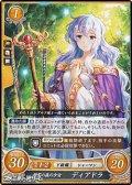 【N】精霊の森の少女 ディアドラ