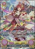 【SR】白夜に舞う桜花 サクラ