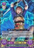 【R】愛と復讐の剣 レイヴァン
