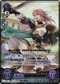 【R+】陽光に立つ剣士 ソレイユ