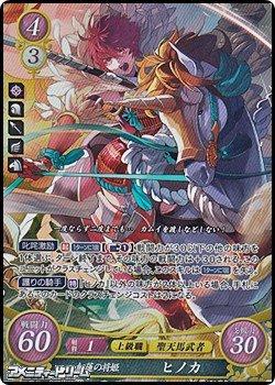 画像1: 【SR】紅蓮の将姫 ヒノカ