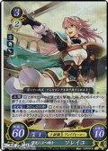 【R】陽光に立つ剣士 ソレイユ
