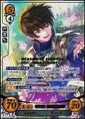 【SR+】未来の賢王 リーフ