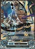 【N+X】謎の仮面騎士 ブルーノ