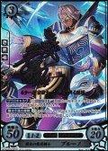 【R+】闇衣の魔道騎士 ブルーノ