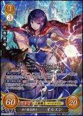 【SR】青の魔道騎士 オルエン