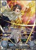 【SR】金翼の王子 アルフォンス