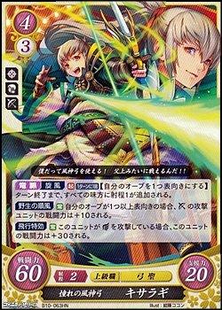 画像1: 【HN】憧れの風神弓 キサラギ