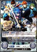 【PR】聖痕を持つ王女 ルキナ(P16_002PR)