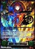 【SR+】聖帝と称えられし者 サナキ