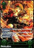 【R+】成長する焔 トパック