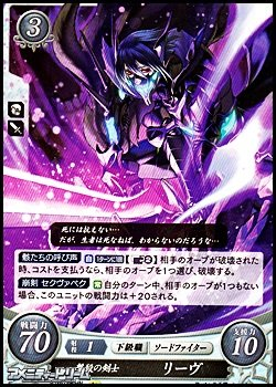 画像1: 【HN】撃殺の剣士 リーヴ