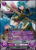 【PR】ルネスの王子 エフラム(P11-005)