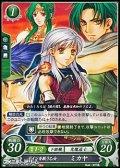 【PR】ディンを救う乙女 ミカヤ(P19-002PR)