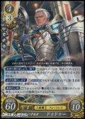 【R】獅子の守護者 ドゥドゥー