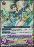 【R】草原を愛する刀姫 リン