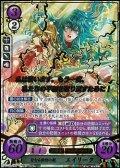 【R+】聖なる雷剣の姫 エイリーク