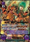 【R+】熱き炎槍の王子 エフラム