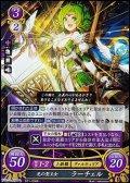 【R】光の聖王女 ラーチェル