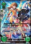 【SR+】正なる癒しの戦騎 ミスト