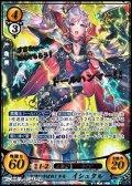 【SR+】雷神と呼ばれし少女 イシュタル