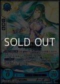 【R+】救世の神竜 ナーガ