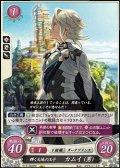 【PR】輝く大地の王子 カムイ