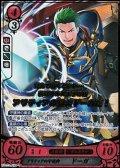【R+】アリティアの守護神 ドーガ