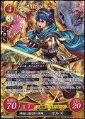 【SR】神剣に選ばれし英雄 マルス