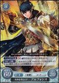 【ホログラムPR】平和を守る王子 アルフォンス (3周年記念復刻仕様)