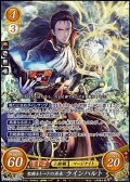 【SR】聖騎士トードの再来 ラインハルト