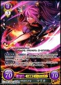 【SR】「緋閃」と呼ばれた少女 マリカ