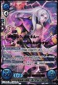 【SR+】七色の策を持つ軍師 ルフレ(女)