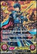 【SR】光をもたらす英雄王 マルス