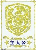 【ST】主人公マーカーカード(白)