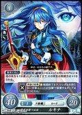 【ST+】聖痕を持つ王女 ルキナ
