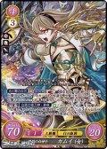 【SR】終焔の白神子 カムイ(女)