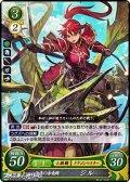 【R】決意の赤竜騎 ジル