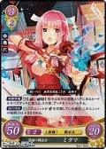 【R】星瞳の戦巫女 ミタマ