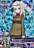 【KR】Победу Катюше! クラーラ