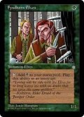 【英語】Fyndhorn Elves