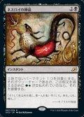【日本語】ネスロイの神話/Mythos of Nethroi