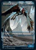 ☆特殊枠【英語】夢尾の鷺/Dreamtail Heron