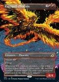☆特殊枠【英語】永遠羽のフェニックス/Everquill Phoenix