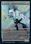 ☆特殊枠【日本語Foil】狐インコ/Vulpikeet