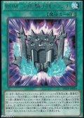 【レア】RUM-幻影騎士団ラウンチ