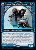 ☆特殊枠【英語】航海の神、コシマ/Cosima, God of the Voyage